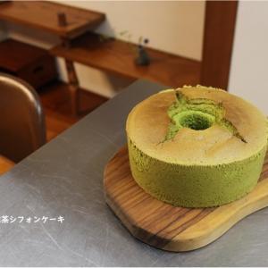 朝食に抹茶シフォンケーキ