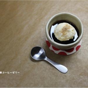 超絶簡単コーヒーゼリー