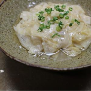 京都に行ったつもりの『湯葉丼』