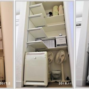 少ない収納スペースの移り変わり