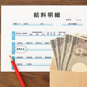 東武東上線の人身事故で会社に遅刻、遅刻分の賃金カットは違法?