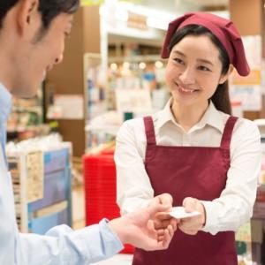 【働き方改革】令和元年10月パート給与・勤務時間減少の理由とは?