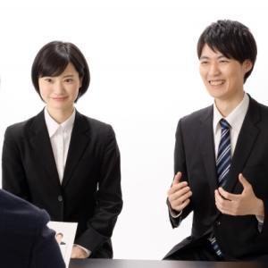 令和元年10月大学就職内定率は何%?