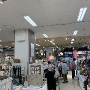 イオン板橋ショッピングセンター 8月2日月曜日まで
