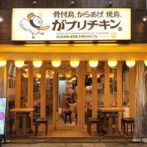 いよいよ明日オープン!居酒屋がブリチキン。三重県に初出店!