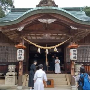 劔神社奉納演武