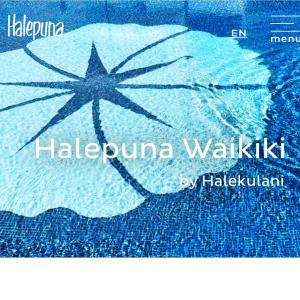 予約したワイキキのNewホテル「ハレプナ ワイキキ バイ ハレクラニ」