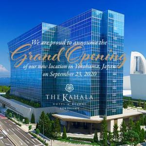 カハラホテルのチョコレート