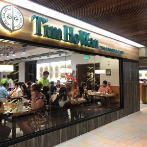 動き出したハワイの営業再開情報①「ワイキキで飲茶」