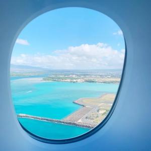 ハワイ到着を実感する最初のスポット