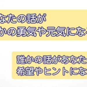 今後のYoutube配信について☆