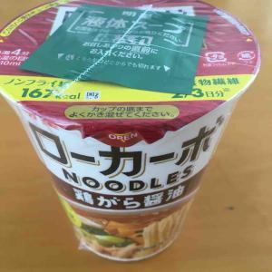 ローカーボ Noodles 鶏がら醤油