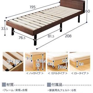 645 ベッド買いました