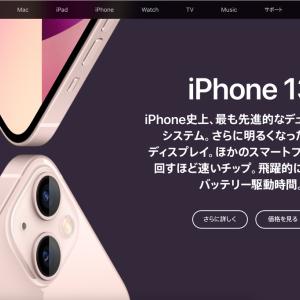 671 iPhone を購入