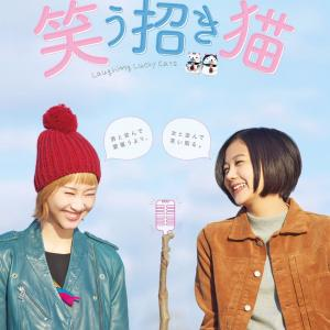 松井玲奈さんの主演作が続々と公開されてるけど、どの作品がオススメですか?