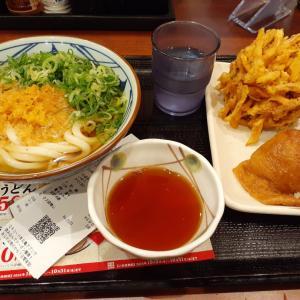 丸亀製麺 茅ヶ崎