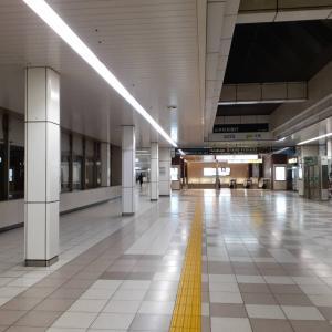 神奈川 週末外出自粛