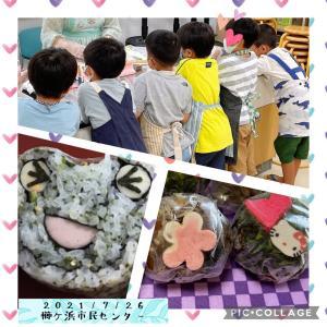 小学生boys 出張/飾り巻き寿司講座