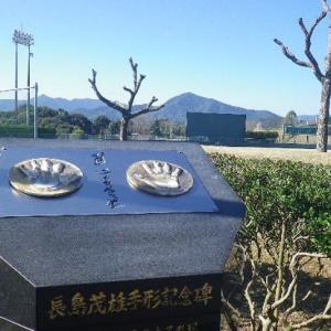 ☆天草・本渡:広瀬公園・長嶋茂雄球場