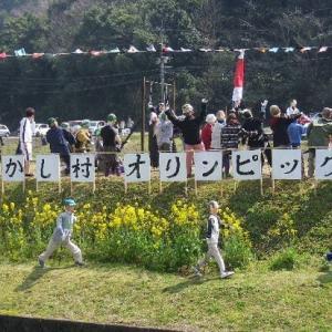 ☆天草・宮地岳町:かかし村 オリンピック