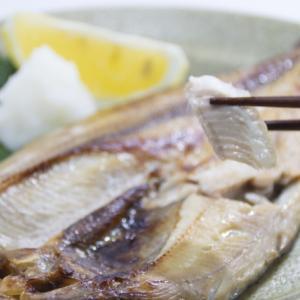 忙しい主婦こそ干物!冷凍庫に魚を常備したい人に楽天 駿河湾特急がオススメな理由。