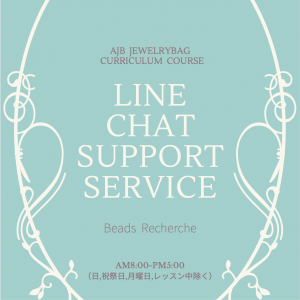 LINE CHAT SUPPORT SERVICE