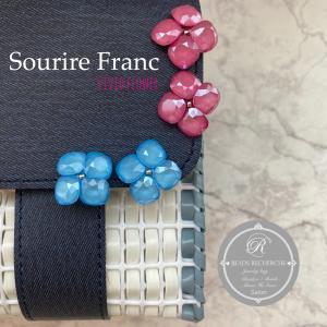 [グルーデコ]Sourire Franc vivit flower