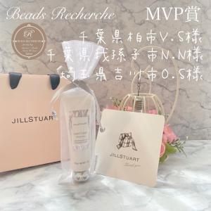 MVP賞3名さま発表