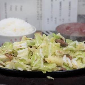 大黒ちゃん合川店
