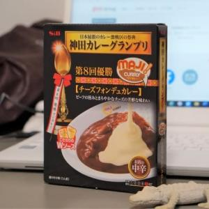maji curry チーズフォンデュカレー