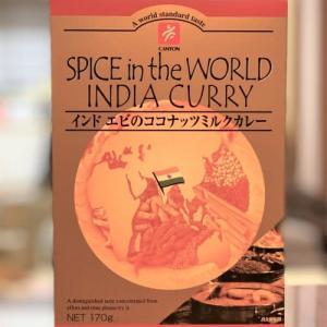 インド エビのココナッツミルクカレー
