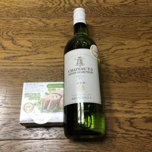 シダックス(4837)より株主優待ワイン到着2020年7月