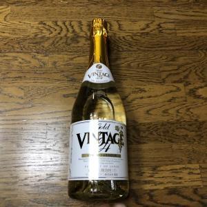 サンライフ(7040)の株主優待スパークリングワイン到着2020年7月