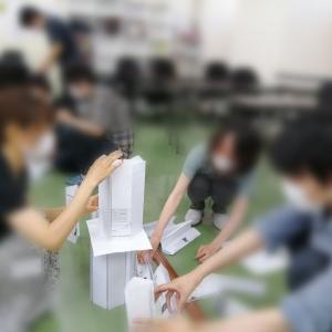 職場実習等サポート事業セミナー5日目