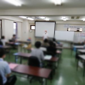 2021年度前期職場実習等サポート事業スタート!!