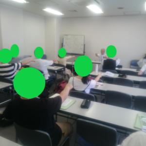 セミナー8日目