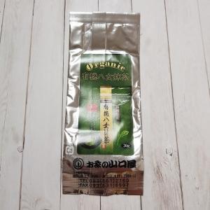 安心安全な有機抹茶を自宅で*お茶の山口屋 福岡県八女産 有機八女抹茶【抹茶】