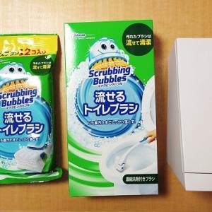 フチ裏汚れまでしっかり落とす*スクラビングバブル トイレ洗剤 流せるトイレブラシ【トイレ用洗剤】