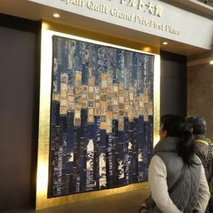 20200126_東京国際キルト展