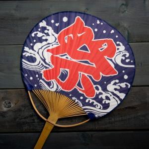 ぶっ飛んでるドル円チャートの花火大会に参加中。