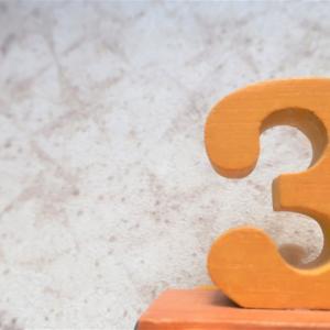 3という数字は忌み嫌われる、絶対にうまくいくことがないからだ。
