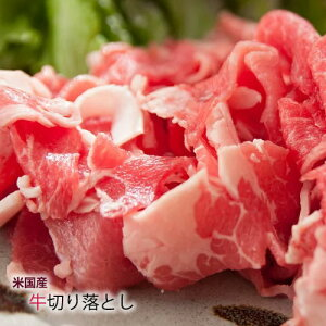 金欠FXトレーダーつかさ、牛脂注入肉を買う。