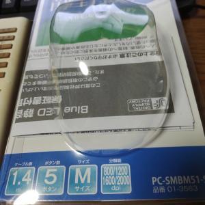 XMトレーダーつかさの新品マウスをお見せします。
