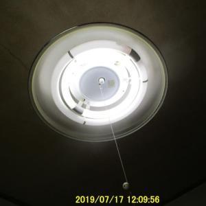 常盤平団地の54年 LEDランプ