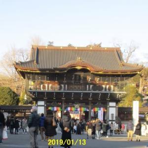 常盤平団地の55年 信仰心薄き私の成田山詣で