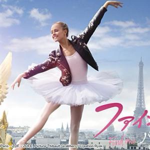 パリ・オペラ座を舞台に繰り広げられる青春ドラマ『ファインド・ミー ~パリでタイムトラベル~』、NHK Eテレで2020年4月10日放送開始