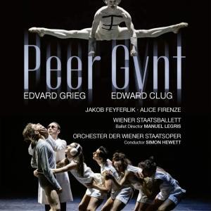 ウィーン国立バレエ団『ペール・ギュント』、DVD&Blu-rayが2020年9月25日発売
