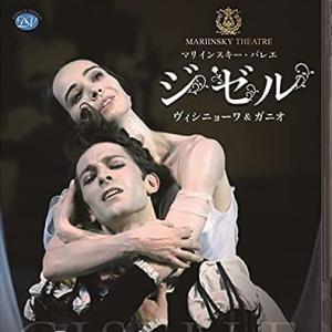 マリインスキー・バレエの3作品『ジゼル』『ライモンダ』『海賊』がBlu-rayで発売