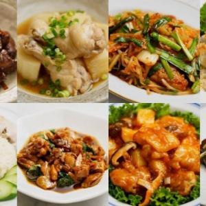 当ブログの鶏肉を使った料理のレシピまとめ④