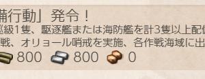 提督日記Part1185